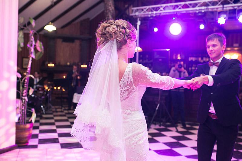 Tańce weselne